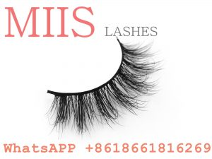 iberian mink fur false eyelashes